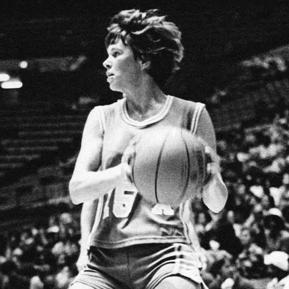 Ann Meyers Drysdale top most influential female athletes